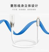 欧意R1锌合金苹果数据线充电线