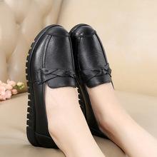 Giày da mẹ mới thương hiệu giày nữ đế mềm, đế chống trượt trung niên nhà máy bán buôn trực tiếp Giày mẹ
