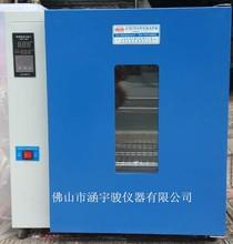 直销,实验室恒温鼓风干燥箱,工业烘箱,数显电热鼓风干燥箱