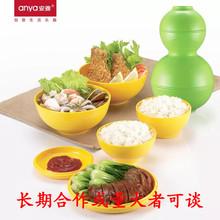 安雅665葫芦套碗韩式创意时尚可爱密胺欧式礼盒带盘碟6件餐具套装