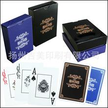 纸扑克牌 330克进口德国科勒黑芯纸表面压纹高品质百家乐外贸扑克