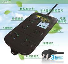 公牛GN-R106C电脑专用智能控制插座插板接线板省电节能6插位3米