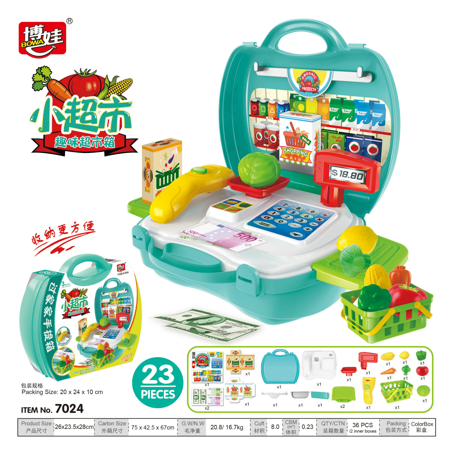 Buy UNIVERSAL Kids Kitchen Cooking Pretend Role Toy Play Set Kitchen ...
