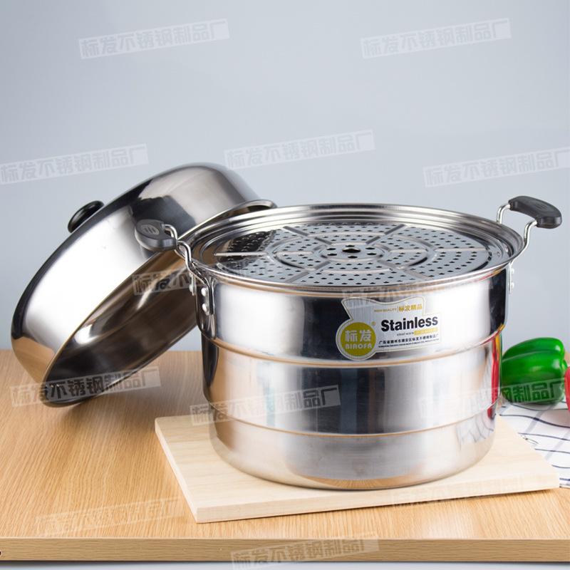 优质不锈钢蒸锅单底不锈钢家用多层蒸锅大容量蒸锅不锈钢厂家直销