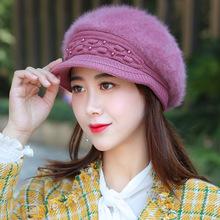 2017新款珍珠帽子针织帽 秋冬女士贝雷帽毛线帽冬季中老年兔毛帽