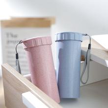 1943创意小麦秸秆随手杯 塑料便携男女水杯 学生可爱迷你情侣杯子