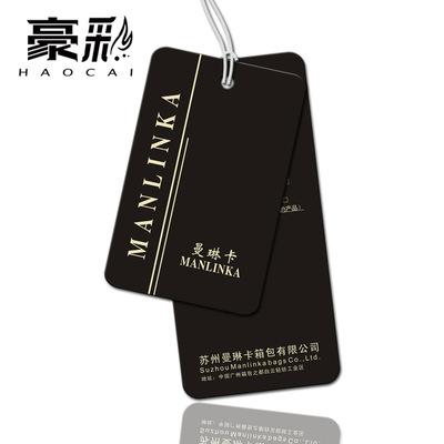 武汉豪彩印刷 箱包吊牌订做 皮包吊牌定制 包包皮具吊牌设计定做