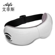 电动眼部按摩器无线眼部按摩仪气动护眼仪 美眼仪 眼睛按摩仪厂家