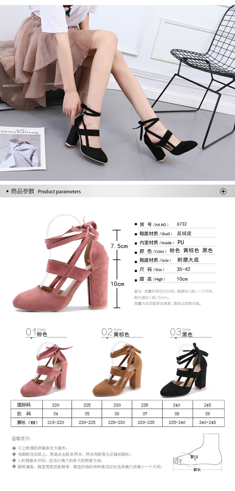 FashionShoes(Red -35) NHZX0028-Red-35