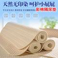 宝宝彩棉隔尿垫巾新生儿尿垫四层超柔宝宝床垫双面防漏巾