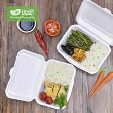 纯绿 一次性餐具纸浆餐盒环保可降解特价纸盒饭盒打包盒1000只