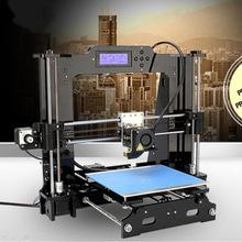 prusa i3桌面级打印机 3D打印机家用迷你 便携3d打印机diy