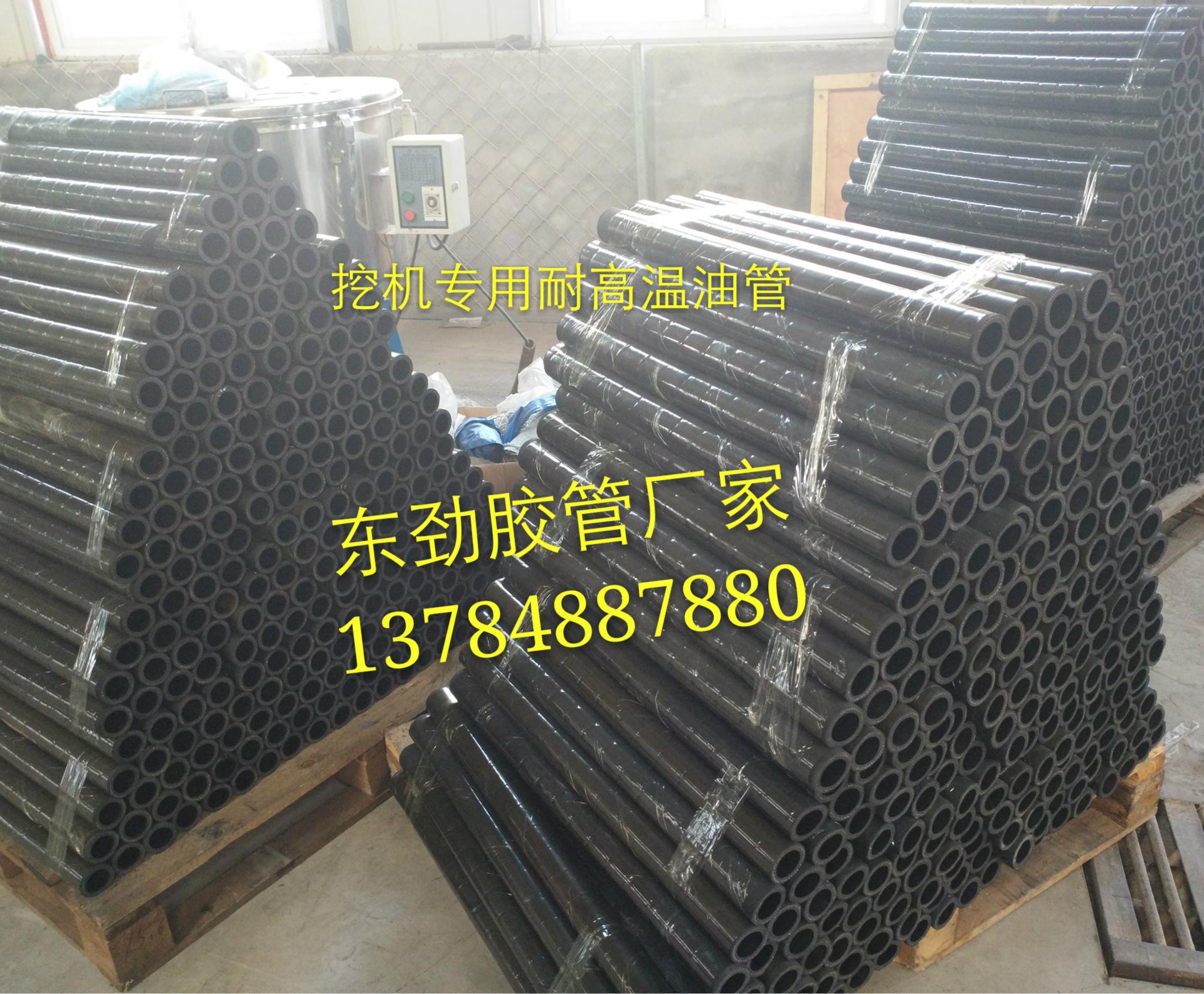 高温油管厂批挖掘机专用高温油管@沈阳高温油管