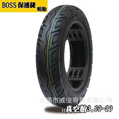 宝速捷轮胎3.00-10真空胎电动车轮胎摩托车轮胎BL296花纹真空轮胎