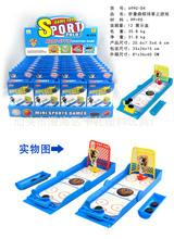 桌上曲棍球套裝-運動桌游玩具手指曲棍球冰球棍玩具-彈射玩具球