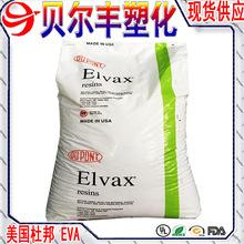 塑料包裝制品CEA-543566