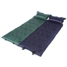 批发户外自动充气垫带充气枕21点加厚3cm充气床帐篷防潮垫 清仓价
