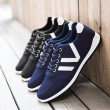Giày nam thời trang, thiết kế sang trọng trẻ trung, mẫu Hàn mới