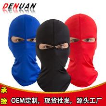 戶外自行車摩托車騎行頭套 萊卡透氣速干護臉雙孔防塵防曬面罩