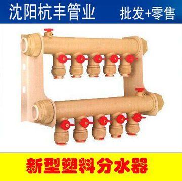新型�~芯�B�w地暖塑料分水器 地�岵膳�分水器 地暖管分水器