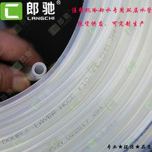 两极电源插座19B-192