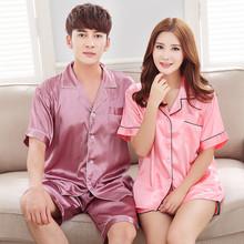 春季韩式情侣睡衣紫色?#22836;?#33394;短袖休闲可外穿家居服