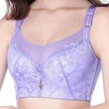 大碼薄款文胸抹胸聚攏深V性感調整型舒適DE罩杯蕾絲邊內衣批發