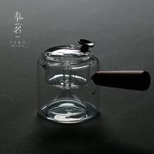 耐热玻璃茶具加厚壶蒸茶壶煮茶器玻璃保温蒸气电陶炉专用花茶壶