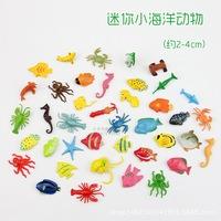 迷你仿真海洋小动物模型龙虾海豚微景观生物玩具道具配件优惠批发