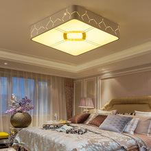 led吸頂燈長方形客廳燈簡約現代大氣家用燈具創意臥室燈餐廳燈具