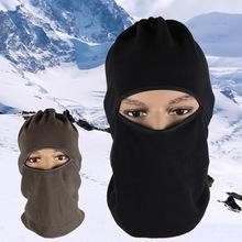 廠家直銷冬季自行車騎行口罩保暖防風防寒面罩護臉戶外運動頭套男