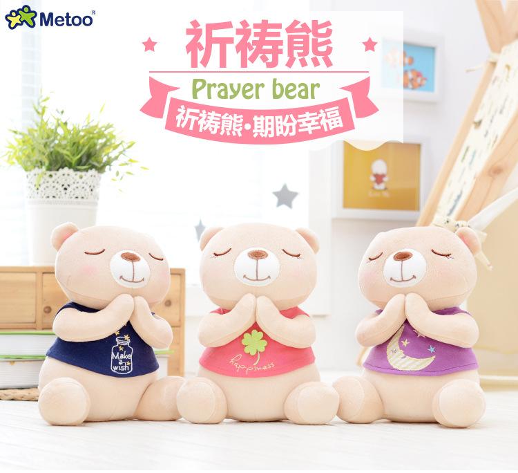 мягкая плюшевая игрушка медвежонок metoo, 22 см