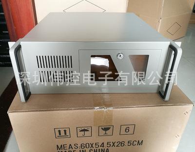 工控机箱4U IPC-610支持工业母板商用主板 工业底板全长卡 机柜式