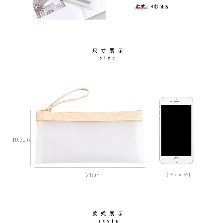 Simple jelly gel small fresh transparent frosted pencil case NHHE150374