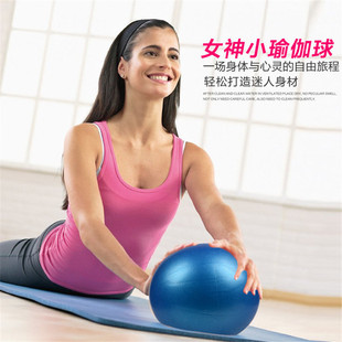 Pilates yoga ball straw ball 25cm balance fitness ball gymnastics ball children pregnant women pvc yoga ball