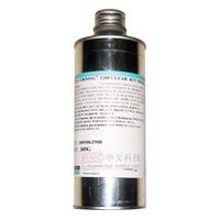屏蔽泵BA80-8449785