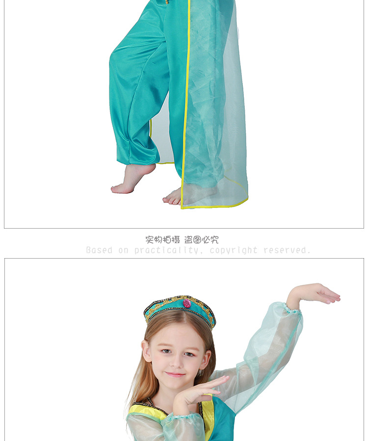 Halloween cosplay costume Aladdin magic lamp girl costume NHFE153956