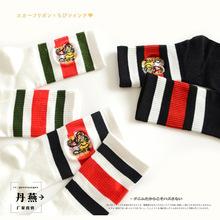 潮牌原单刺绣条纹运动情侣黑色袜子纯棉条纹针织中筒袜一件代发