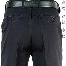春秋夏季薄款中老年男裤休闲裤高腰深裆宽松中年人西裤老人爸爸裤