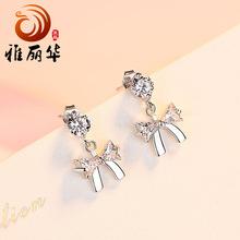 氣質女歐美外貿小耳飾 優雅蝴蝶結 飾品批發 韓國時尚 耳釘