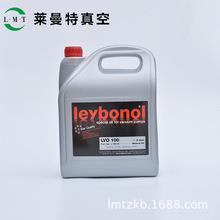 原装莱宝真空泵油100 5L 现货供应 莱宝LVO100 优惠价格