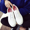 2017 new air spring white shoe female Korean thick shoes female students running shoes 1801