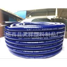 厂家供应pvc塑胶管 双层纤维加强型防爆管 4层管壁塑料软管