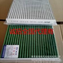 适用于福特翼博1.0T1.5L(13款)空调滤CN11-18D543-AA外贸贴牌