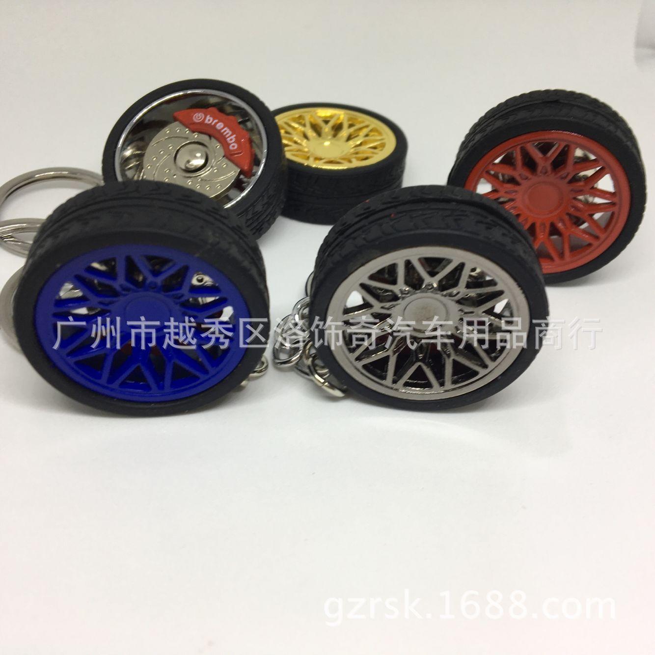 汽车零件轮毂金属钥匙扣胶圈碟刹Bremo轮胎模型个性改装钥匙圈