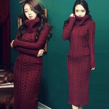 韓國冬季女裝高領超長款麻花毛衣連衣裙加厚修身針織打底長裙