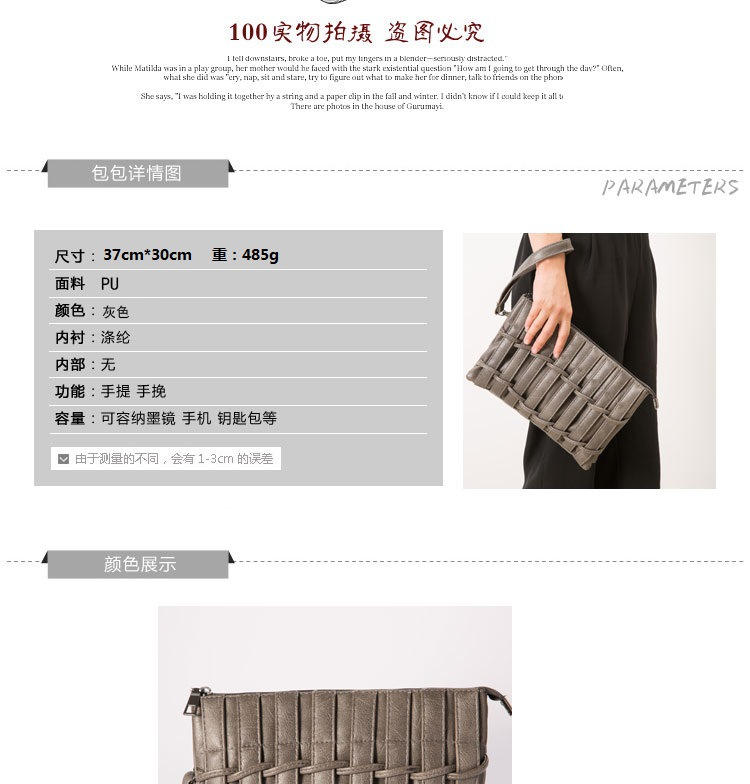 spring new solid color zipper multifunctional fashion convenient and easy shoulder bag for women wholesale NHBN242531