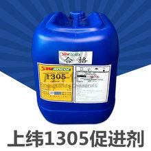 高纯水制取设备49D-4929