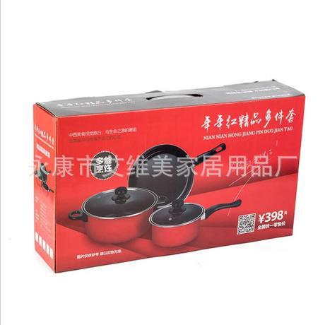 đỏ mảnh giữa màu đỏ tốt lành của bộ đầy màu sắc gia đình không dính cookware bốn ba mảnh phù hợp với Maifanshi Quà tặng Bộ dụng cụ nấu ăn