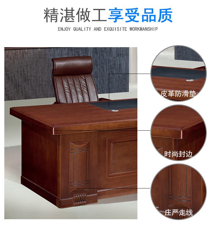 办公桌(20)_02